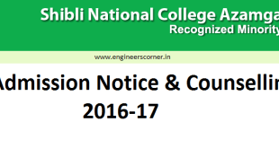 Shibli National College Azamgarh Admission Notice Counselling