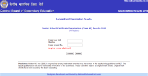 CBSE Compartment Examination Results 2016