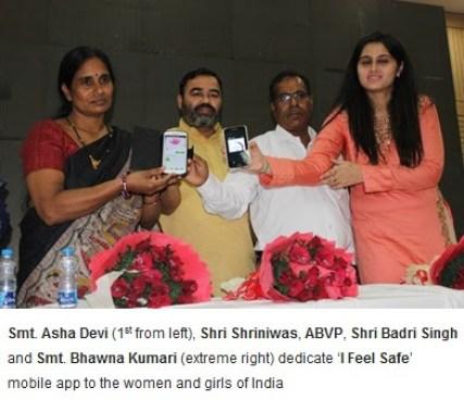 I Feel Safe Safety Ka Power Button Mobile App