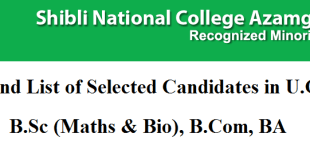 Shibli College Azamgarh 2nd List of Selected Candidates Result
