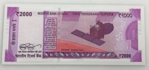 Picture of new Rs 2000 note - Back side