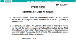 CBSE Result 2017 on Sunday