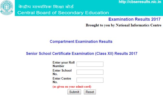 CBSE Compartment Result 2017