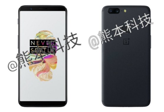 OnePlus 5T Front and Back side Picture