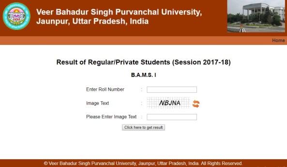 veer bahadur singh purvanchal university result 2019