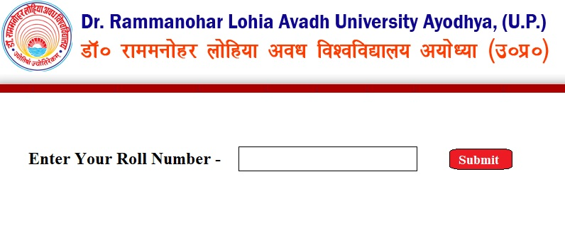 RMLAU Avadh University BA 1st and 3rd year Result 2019