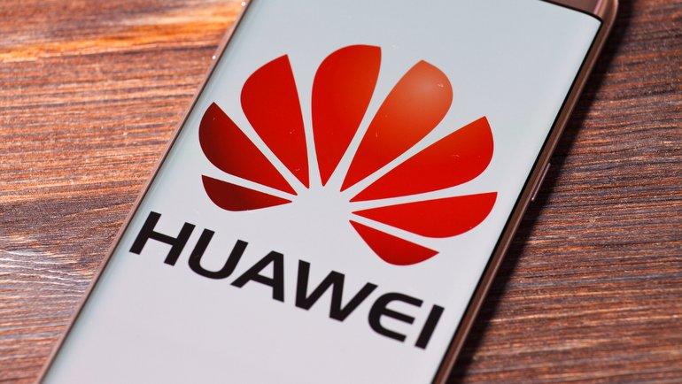 AB'de Huawei'yi Sevindiren Gelişme