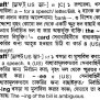 Draft Bengali Meaning Draft Meaning In Bengali At