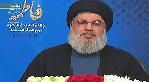 Sayyed Nasrallah Urges Syria Militants to Lay Arms: Resistance Axis Victorious
