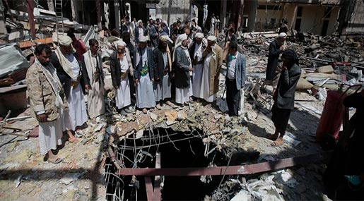 Sanaa funeral complex