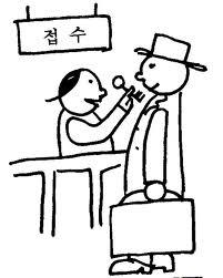 English Exercises: Hotel vocabulary 3 exercises