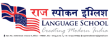 Spoken English Class in Bhilai,Durg,Raipur,Chhattisgarh Mo-9755599980
