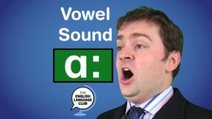 ɑ: sound