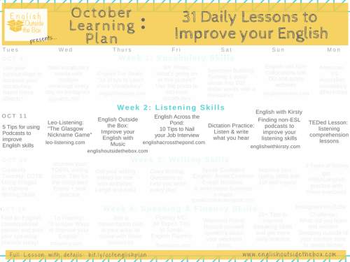 1 Daily lessons to Improve English Fluency | Learn English Online with English Outside the Box | Listening