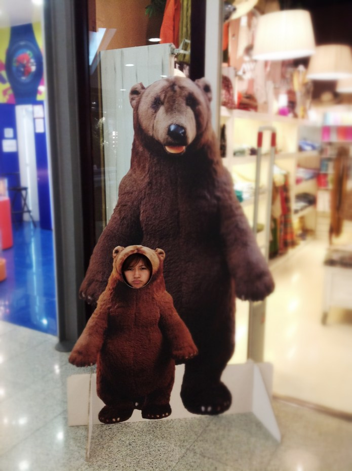 English Photographer: Naughty Bear