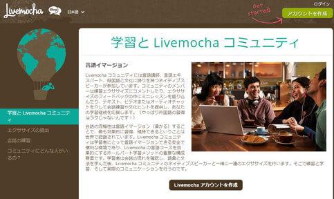 livemoca