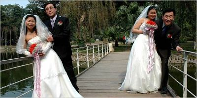 Married Gyeonggi beng