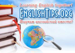 https://i0.wp.com/www.englishtips.org/theme/images/header1.jpg
