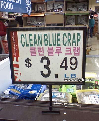 Droga azul e limpa