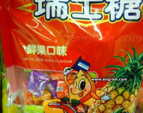 Suco sabor acido latico
