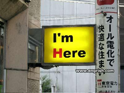 Eu estou aqui!