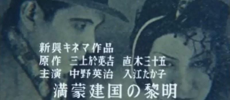 Kenji Mizoguchi: The Life of a Film Director (1975)