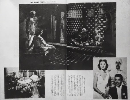 Foreign Films during the War Years