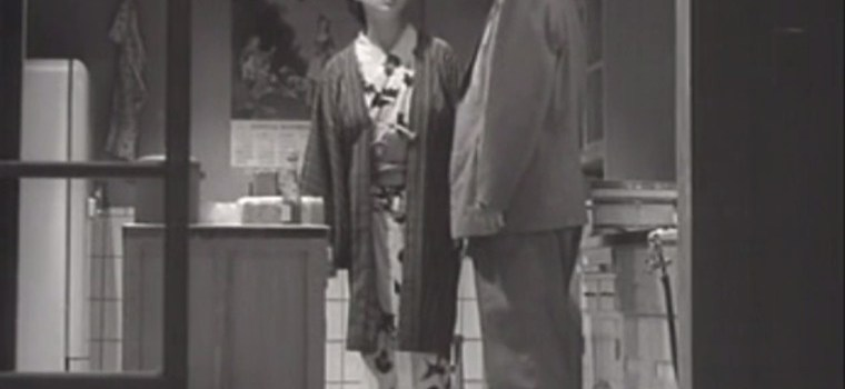Ozu, Pickles, and Rice Bran (Part 2)