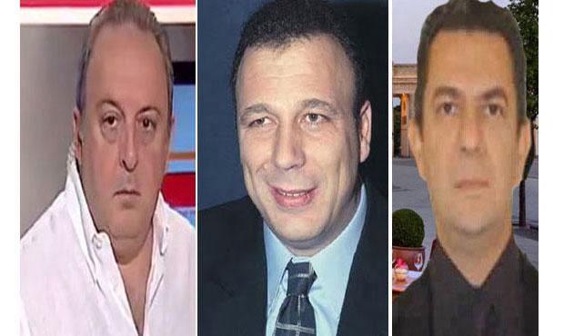 Καμπουράκης - Μπόμπολας - Βαλασόπουλος