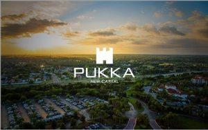 بوكا العاصمة الإدارية الجديدة Pukka New Capital