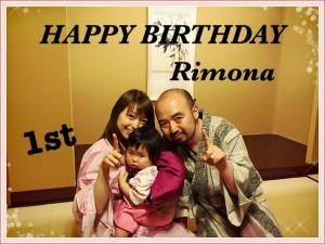 rimo-birthday