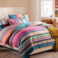 Multi Colored Duvet Cover - Sweetgalas