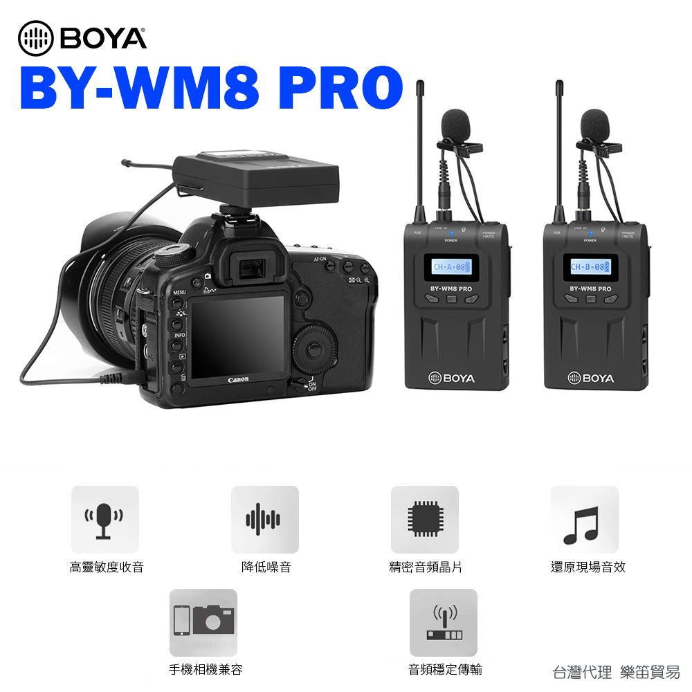 BOYA BY-WM8 PRO 升級款無線麥克風組 手機/相機 無線領夾麥 UHF遠程收音100米 (一對一/二對一) – 享樂攝影官方旗艦店