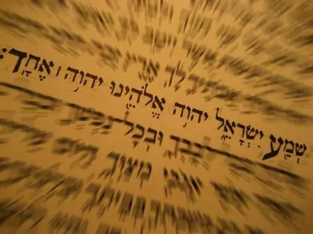 Resultado de imagen de judaismo