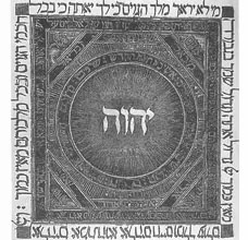 Atando Cábalas: La Kabbalah – parte 2
