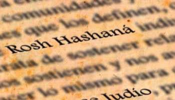 Rosh Hashaná El Día Del Juicio Enlace Judío
