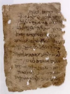 Haggadah from the Cairo Geniza, likely the oldest yet known, dating from around the 10th century.