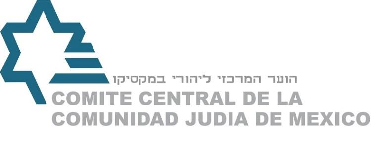 Elecciones 2018. Comunicado del Comité Central de la Comunidad Judía de México