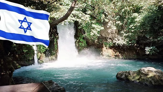 Ministerio de Economía e Industria: El estado de Texas se reúne con la industria del agua de Israel