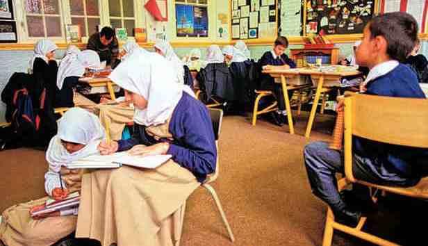 Resultado de imagen para la enseñanza del coran en los colegios privados