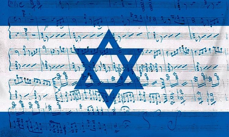 Himno de Israel, más bello que el de EE.UU. y Francia, según la revista The Economist
