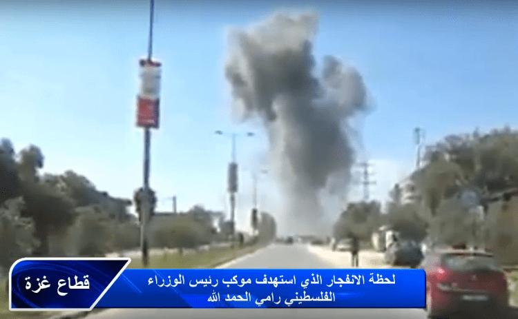 Culpan Hamás y Autoridad Palestina a Israel por atentando a primer ministro en Gaza