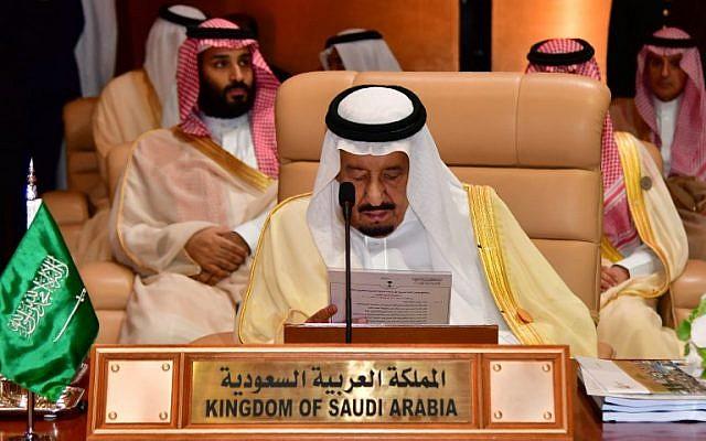 """Celebra Liga Árabe la """"Cumbre de Jerusalén"""" en Arabia Saudita"""