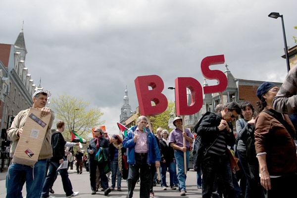 Pide Israel a la UE detener financiamiento a grupos en favor del boicot