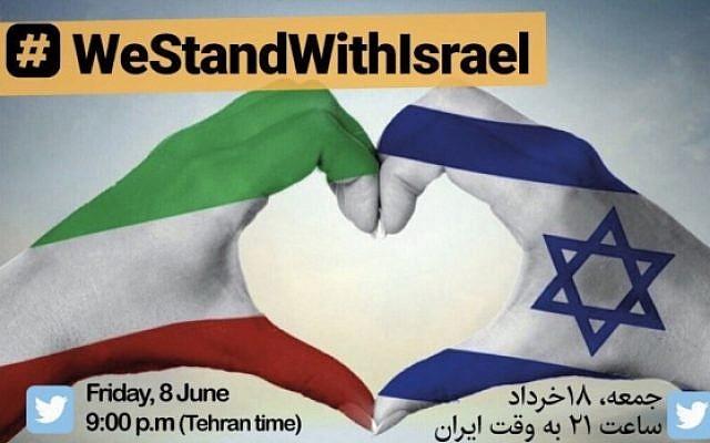 Iraníes expresan su apoyo a Israel en Twitter