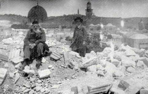 A 91 años del gran sismo de Jericó