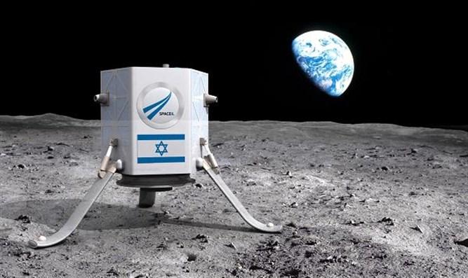 Israel planea llegar a la Luna en 2019