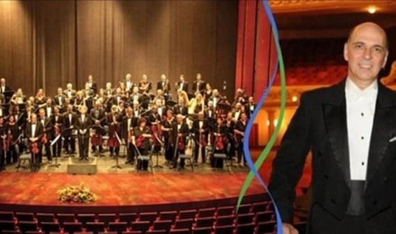 La Orquesta Sinfónica de Israel se presentará por primera vez en México