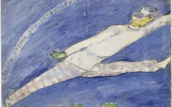 """En avant, en avant"" o ""Onward, Onward"" por Marc Chagall. (Museo Nacional de Arte Moderno - Centro Georges Pompidou)"