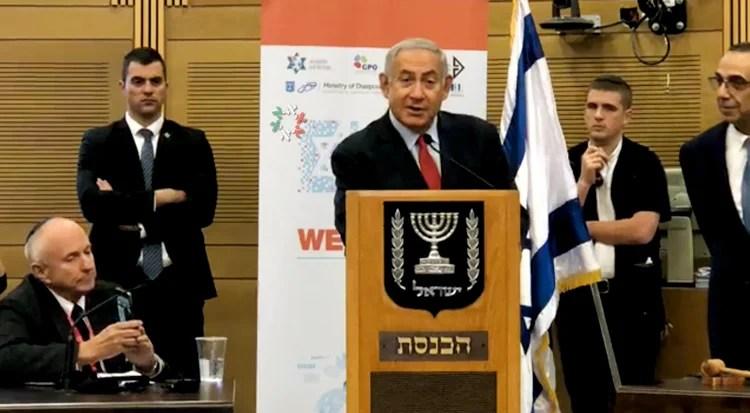 Netanyahu a Enlace Judío: fui un mochilero en México; Latinoamérica es muy importante para Israel